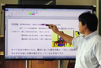 てれたっち」DA-TOUCH/WB導入事例【上田市立丸子中学校】 | IODATA ...