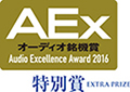 AAEx Audio Excellence Award 2016 EXTRA PRIZE