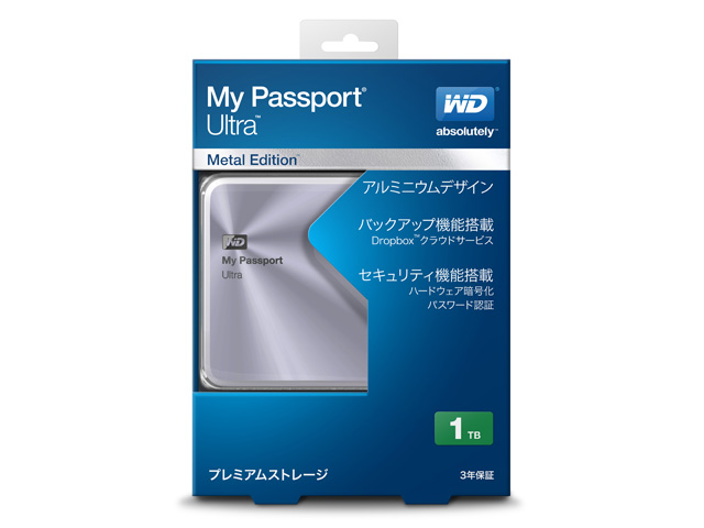 My Passport Ultra Metal Edition パッケージ(シルバー/1TB)