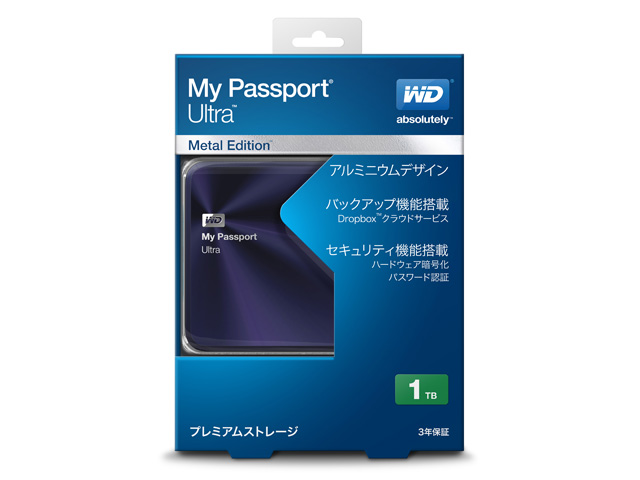 My Passport Ultra Metal Edition パッケージ(ブルーブラック/1TB)