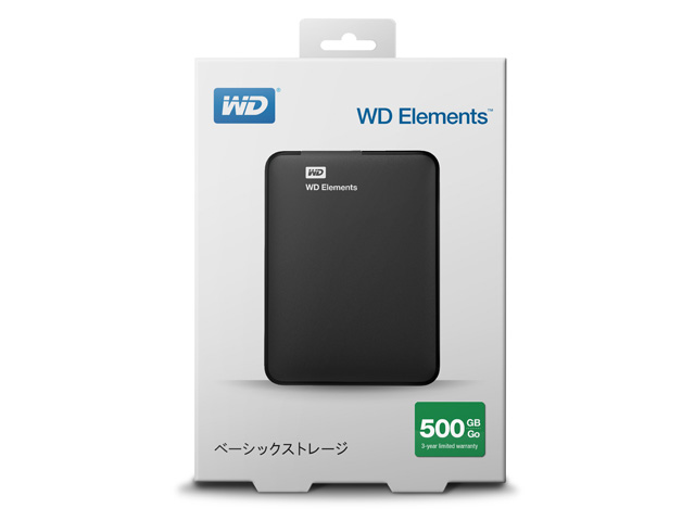 WD Elements Portable パッケージ(500GB)