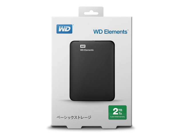 WD Elements Portable パッケージ(2TB)