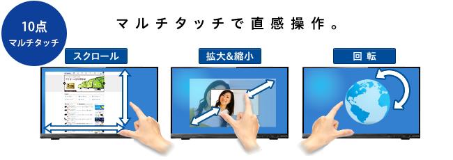 LCD-MF224FDB-T | タッチモデル ...