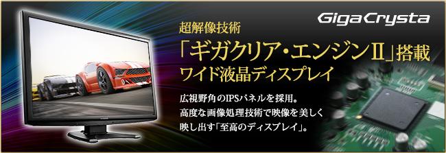 LCD-RDT272XPB