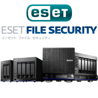 ESET File Security(LDOP-LS/ESシリーズ)