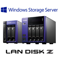 Windows Storage Server 2016 搭載法人向けNAS「LAN DISK Z」