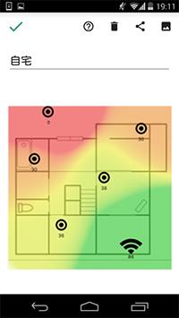 Wi-Fiミレルの画面イメージ