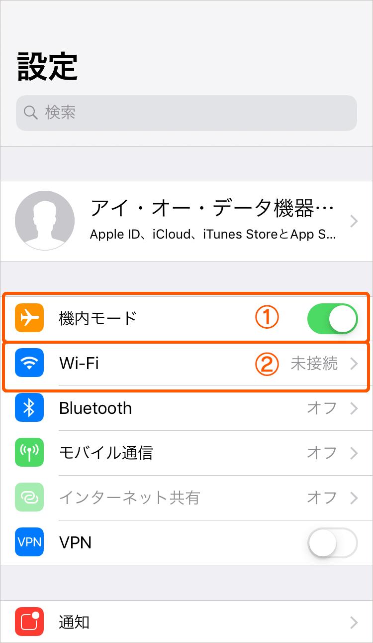 3 接続 プレステ インターネット