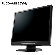 LCD-AD195VH