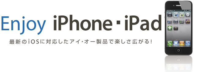 Enjoy iPhone iPad