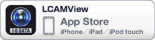 App Store「LCAMView」