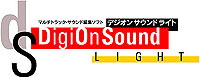 DigiOnSound LIGHT