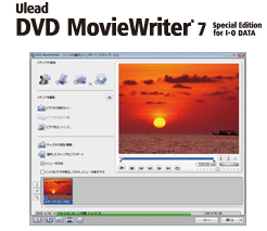 DVD MovieWriter 5