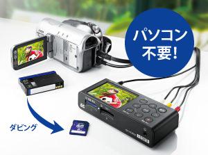 【楽天市場】【8mm・Hi8】8ミリビデオテープか …