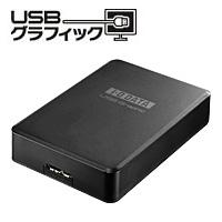 USB-RGB3/D