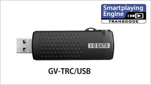 GV-TRC/USB
