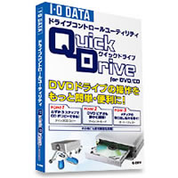 QuickDrive for DVD/CD