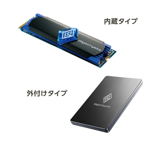 SSD導入のススメ