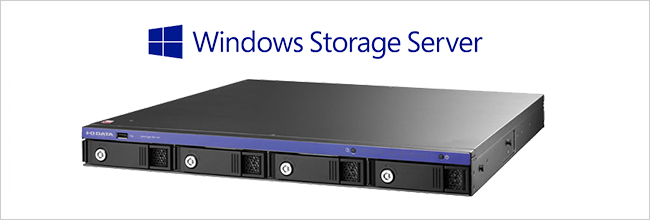 Windows Storage Server 20012 R2 を搭載