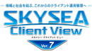 SKYSEA Client View ロゴ