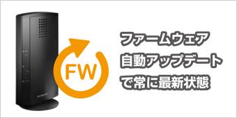 wn ac1167r ファームウェア