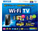Wi-Fi TV(WN-G300TVGR) パッケージ2