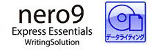 Nero9 Express Essentials