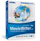 MovieWriter Pro2010