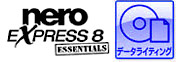 Nero Express Essentials