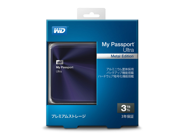 My Passport Ultra Metal Edition パッケージ(ブルーブラック/3TB)