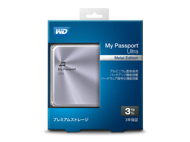 My Passport Ultra Metal Edition パッケージ(シルバー/3TB)