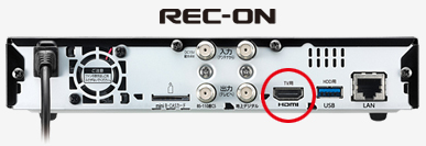 REC-ONの背面