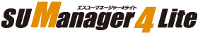 SUManager4Liteで可能
