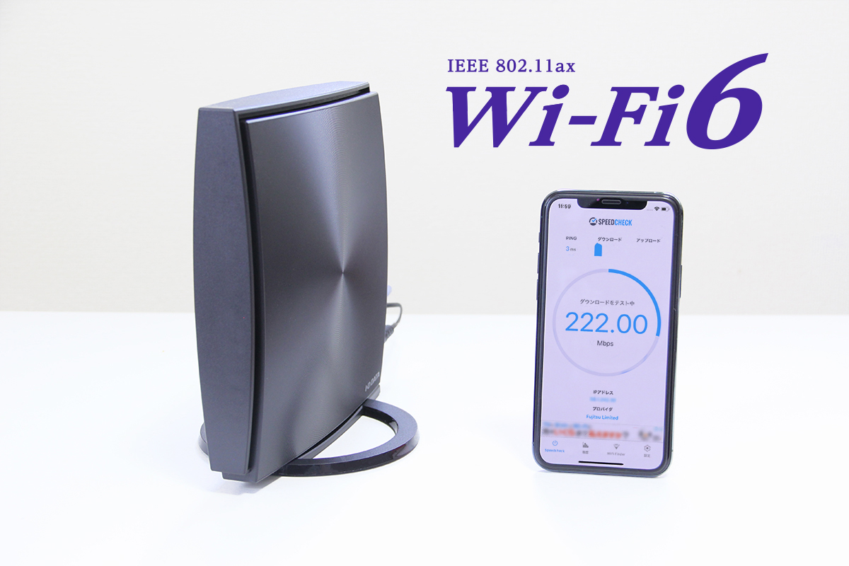 Wi-Fi 6対応ルーター「WN-DAX1800GR」とiPhone 11