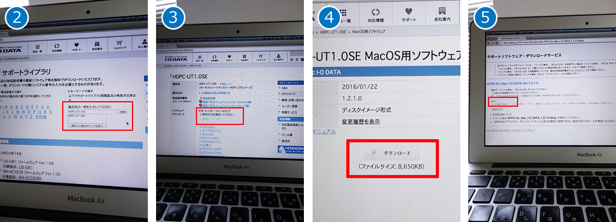 「NTFS for Mac I-O DATA」をダウンロード