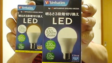 LED電球 明るさ3段階切り換え Verbatim Three-step LED Light Bulbs