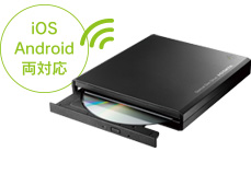iOS Android 両対応 CDRI-W24AI