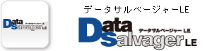 DataSalvager LE