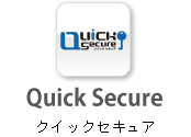 Quick Secure