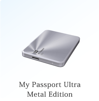 My Passport Ultra Metal Edition