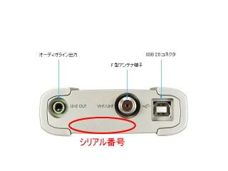 http://www.iodata.jp/support/qanda/images/13681.jpg