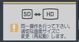 http://www.iodata.jp/support/qanda/images/13735_1.jpg