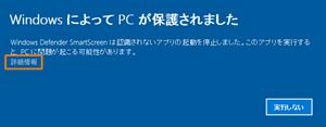 /support/qanda/images/18871/mf104_1.png