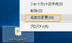 /support/qanda/images/18871/mf3_1.png