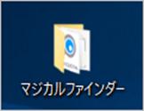 /support/qanda/images/18871/mf3_2.png