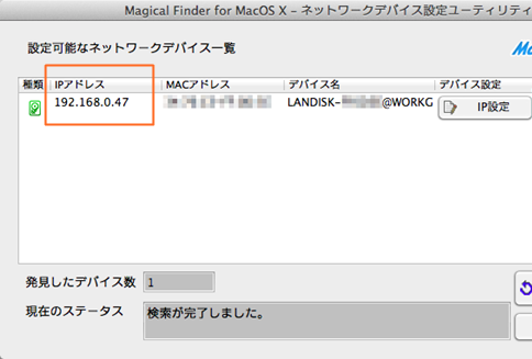 /support/qanda/images/20120/magical-finder_in-osx.png