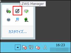 hdl xv4.0 ファームウェア