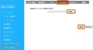 wn-ac1167dgr3 ファームウェア 更新