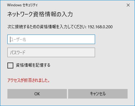 資格 情報 パスワード 表示 windows